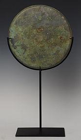 Angkor Vat, Khmer Bronze Gong