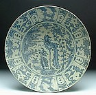 Swatow Porcelain Blue & White Charger, Binh Thuan Wreck