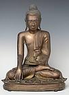 19th C., Mandalay, Burmese Bronze Seated Buddha