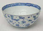 Early 18th C., Kangxi, Chinese Blue and White Bowl