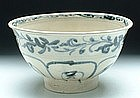 A Blue and White Bowl w/ Inscribed Decoration