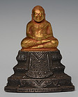 19th C., Rare Khmer Silver and Gold Respousse Happy Buddha