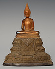18th C., Rare Khmer Silver and Gold Respousse Seated Buddha
