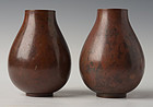 Early 20th C., Showa, A Pair of Japanese Bronze Vases