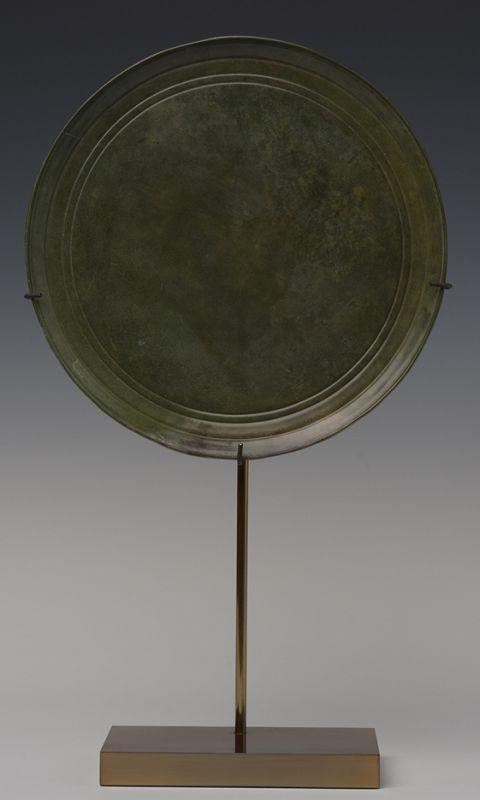 12th Century, Angkor Vat, Khmer Bronze Mirror