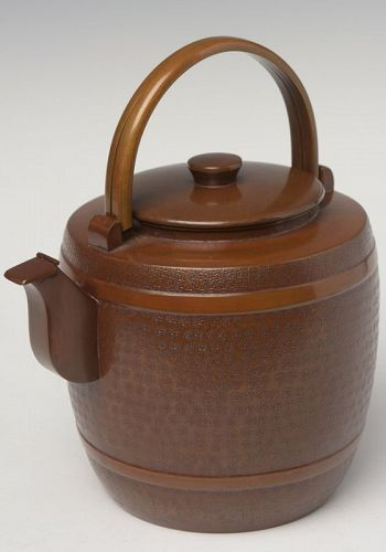Early 20th Century, Showa, Japanese Bronze and Cooper Kettle