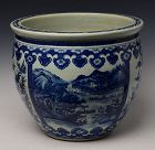 19th Century, Guang Xu, Chinese Porcelain Blue and White Jar