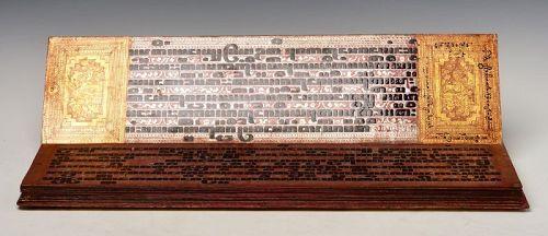 A Set of Rare and Complete Silver Burmese Manuscript (KAMMAVACA)