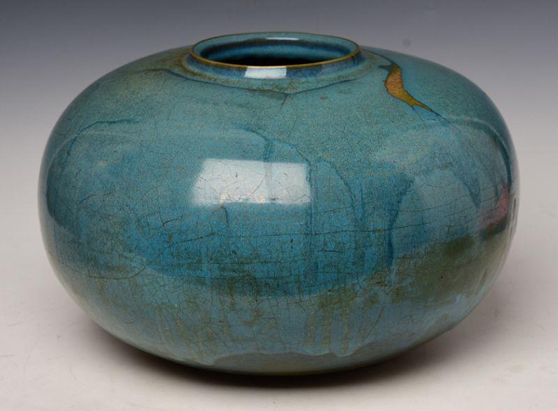 Japanese Ceramic Globular Vase