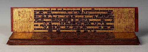 19th C., Mandalay, A Set of Complete Burmese Manuscript (KAMMAVACA)