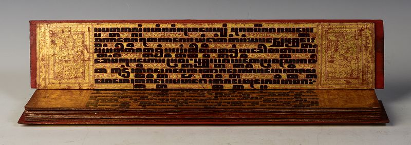 19th C., Mandalay, A Set of Complete Burmese Manuscript (KAMMAVACA)