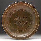 A Yuan Dark Green Plate with Dragon Design