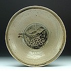 A Sukhothai Iron Black Plate with Fish Motif