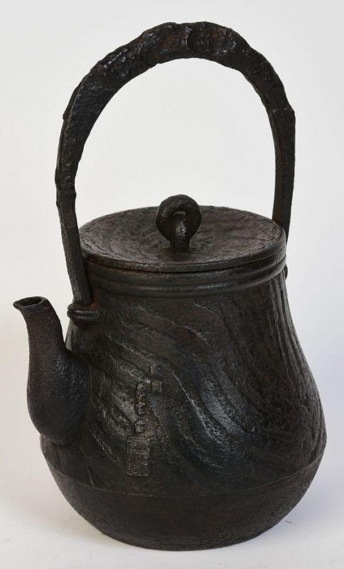 19th Century, Meiji, Japanese Iron Teapot