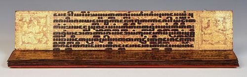 A Set of Rare and Complete Burmese Metal Manuscript (KAMMAVACA)