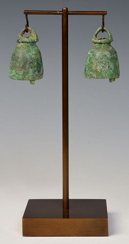 2,500 - 3,000 Years, A Pair of Dong Son Bronze Bells