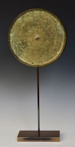 12th Century, Angkor Vat, Khmer Bronze Mirror with Stand