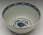 Ming blue and white Floral Bowl