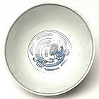 Jia Jing, Chinese Blue & White Bowl w/ Chi-long Design