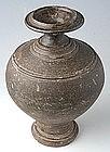 Khmer Brown Glazed Jar w/ Neck and Decorations