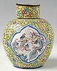 Chinese Painted Enamelled Tea Caddy, Huafalang