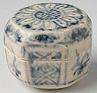 Hoi An Vietnamese Blue and White Covered Box