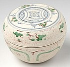 RARE Hoi An Vietnamese B&W Covered Box w/ Flower Design