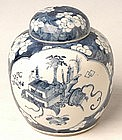 A Chinese Blue and White Buddhist Symbols Ginger Jar