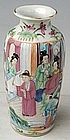 Chinese Qing Small Polychrome Vase with Gold Gild
