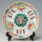 Chinese Small Polychrome Plate with Shou Character