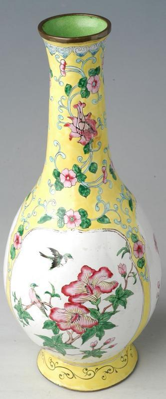 Chinese Painted Enamel Yellow Vase, Huafalang
