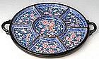 Chinese Painted Enamel Segmented Plates, Huafalang