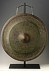 19th Century, Large Laos Bronze Gong
