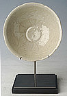 Song Dynasty, Chinese Celadon Bowl with Floral Design