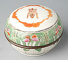 Chinese Famille Rose Cabbage Round Covered Box