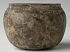 12th Century, Khmer Bronze Bowl
