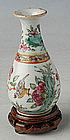 Chinese Export Rose Madallion Miniature Vase