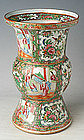 Chinese Export Rose Medallion Baluster Vase