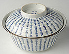 A Chinese Export B & W Covered Bowl with Characters