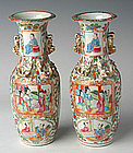 A Pair of Small Chinese Export Rose Medallion Vases