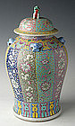 A Chinese Famille Rose Porcelain Baluster Jar