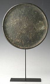 12th Century, Khmer Bronze Tray