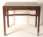 19th Century, Chinese Wooden Shanxi Table