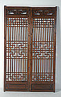 Qing Dynasty, 19th C., Chinese Wooden Zhejiang Screen
