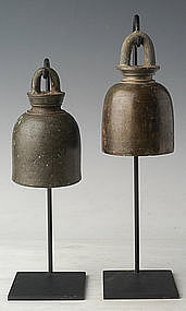 16th Century, Khmer Bronze Bell