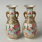 A Pair of Chinese Export Rose Medallion Vases