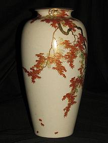 A fine baluster Satsuma vase by Yabu Meizan.