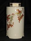 A fine cylindrical Satsuma vase by Yabu Meizan.