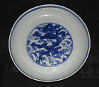 Ming blue and white dish decorated with a dragon.