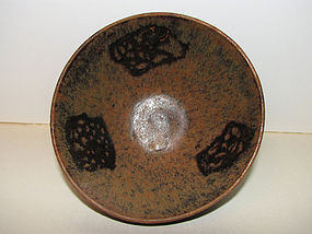 A Jizhou tortoiseshell-glazed tea bowl. 13th century.